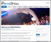 Пеногенераторы PenaShow