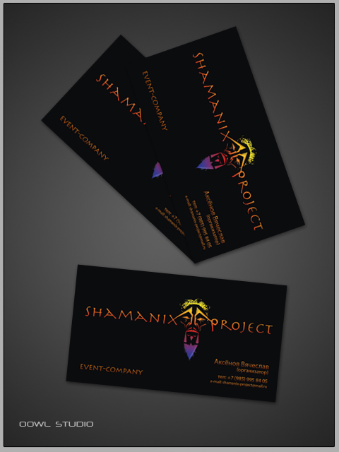 Shamanix Project