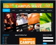 Campus-Wave.ru