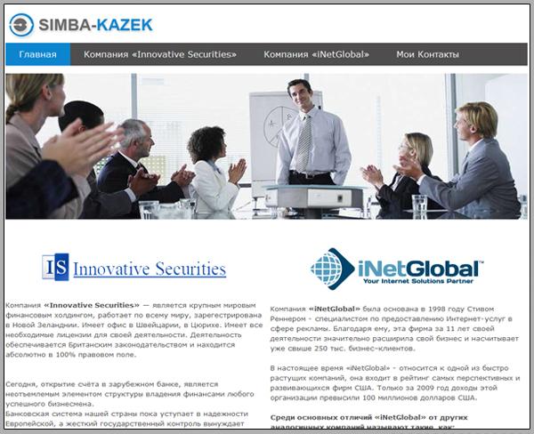 Сайт-визитка simba-kazek